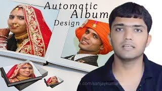 #16 Automatic Wedding Album Design in Photoshop and other Software