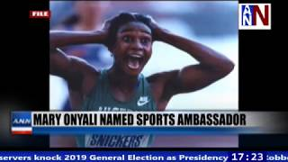 Mary Onyali Named Sports Ambassador / ANN News 5PM / June 19, 2019