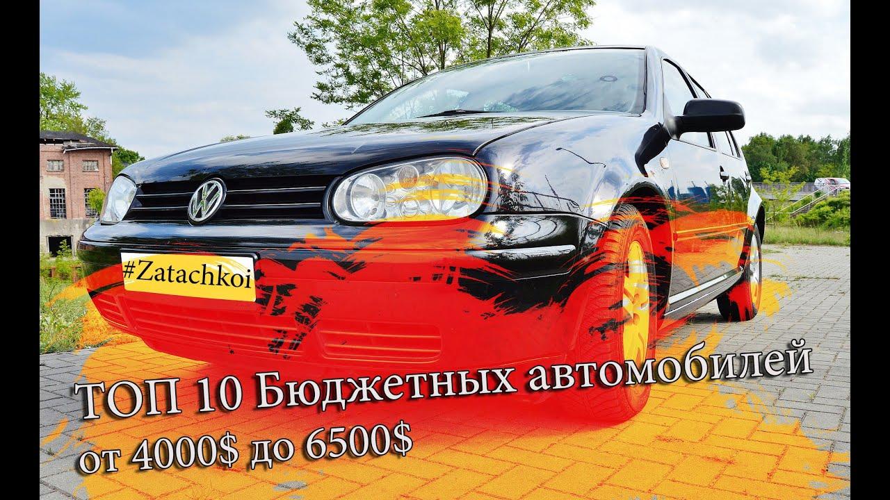 Фольксваген Гольф 4/Volkswagen Golf 4,
