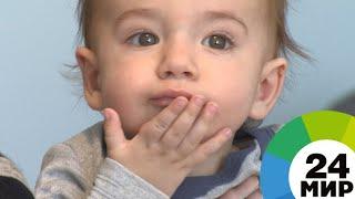 Спасем жизнь ребенку: маленькому Вале из Полтавы нужна операция на сердце - МИР 24