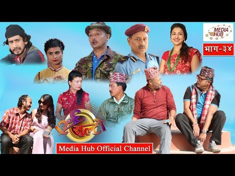 Ulto Sulto, Episode-34, 17-October-2018, By Media Hub Official Channel