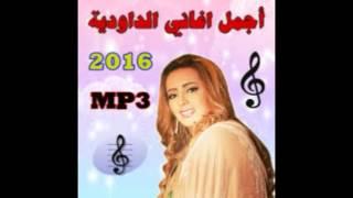 chaabi  2016 jadid