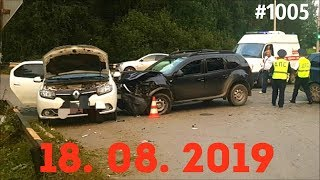 ☭★Подборка Аварий и ДТП от 18.08.2019/#1005/August 2019/#дтп#авария