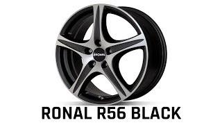 Alu kola Ronal R56 Black