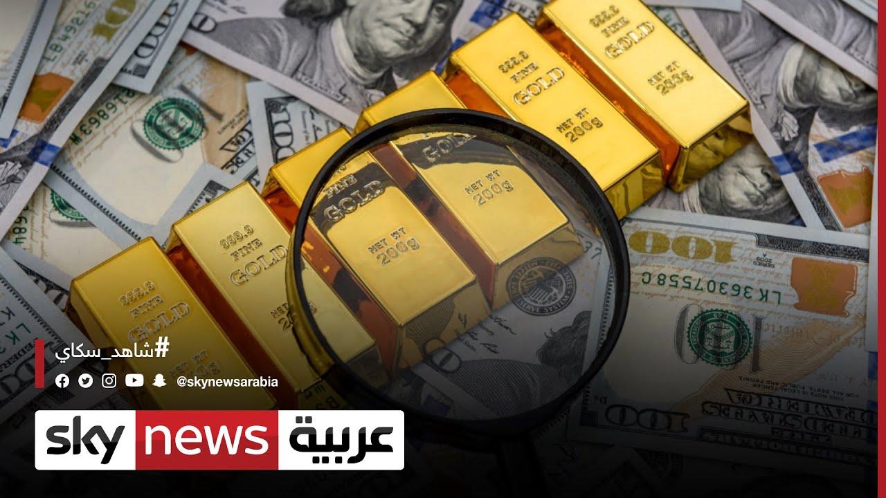 هبوط الدولار يسطع ببريق الذهب | #الاقتصاد  - 18:59-2021 / 5 / 6