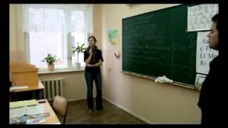 Презентация польского языка