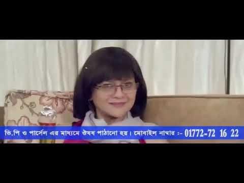 Chaalbaaz  %E0%A6%9A%E0%A6%BE%E0%A6%B2%E0%A6%AC%E0%A6%BE%E0%A6%9C HD    Kolkata New Movie   Public R