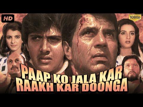 Paap Ko Jalaakar Raakh Kar Doonga | Govinda, Dharmendra | Full HD Movie | Action, Romantic Movie