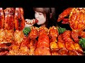 ASMR (COOKING & EATING)SPICY SEAFOOD (LOBSTER TAIL, ABALONE, OCTOPUS, SHRIMP, SQUID, ENOKI MUSHROOM)