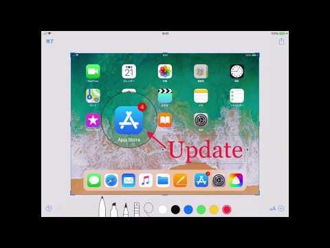 iOS 11 Instant Markup