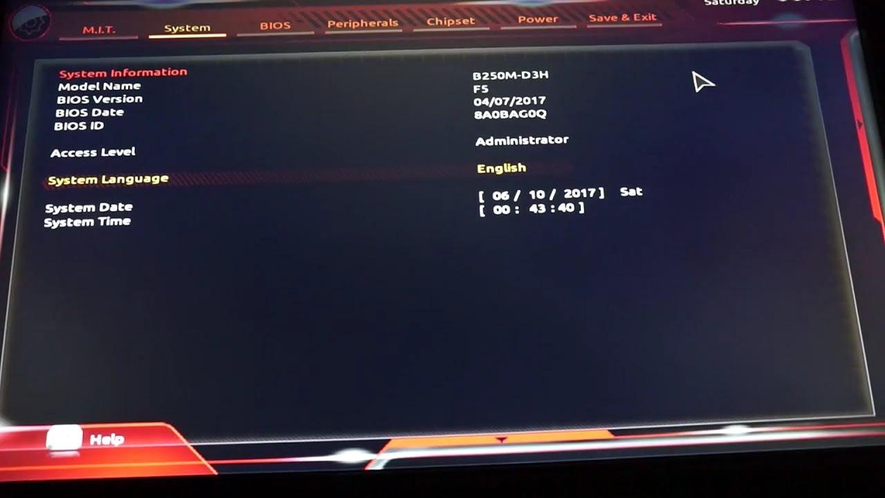 Gigabyte B250M-D3H BIOS Update F5