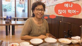 КОРЕЙСКАЯ МАМА ХОЧЕТ, ЧТОБЫ Я ПОТОЛСТЕЛА?! Мой день рождения, корейские племяшки