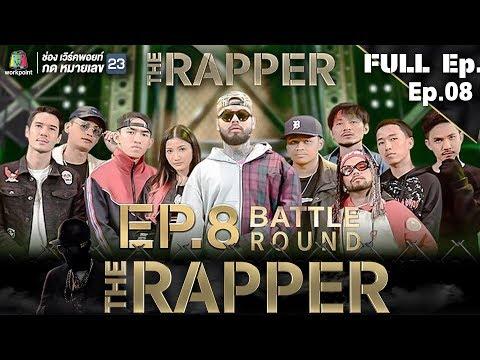 THE RAPPER | EP.08 | 28...