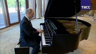 Жаль, что инструмент был расстроен , — Путин про свою игру на рояле в Пекине