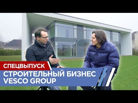 Строительная компания Vesco Construction – Вадим Ивкин | VDT