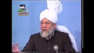 Friday Sermon 6 January 1995