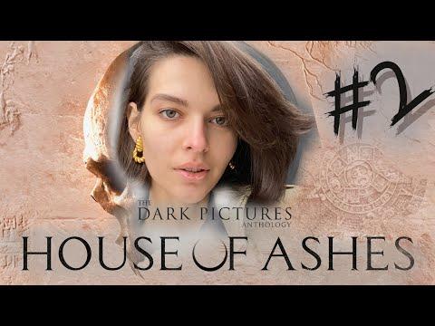 Видео: The Dark Pictures: House Of Ashes ♦ Полное прохождение #2