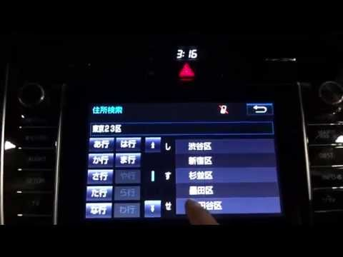 English speaking Toyota Harrier Navigation Japan