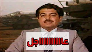 برقية عاجلة الى السيد الرئيس صدام حسين ( غازي فيصل - قادسية صدام 29/7/1983 )