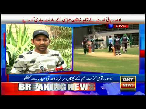 Match against India will be quite different from Champions Trophy - Sarfraz Ahmed