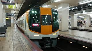 ●20200320 22000×22000系 発車 @近鉄名古屋