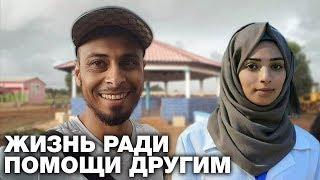 Али Банат и Разан.  «Братья по разуму» о жизни и смерти во имя Аллаха