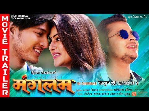 MANGALAM   New Nepali Movie Trailer 2018...