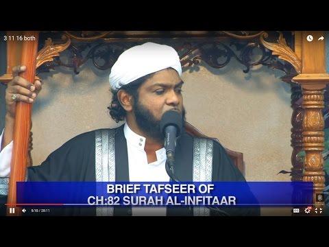 Brief Tafseer Of Surah  Al-Infitaar