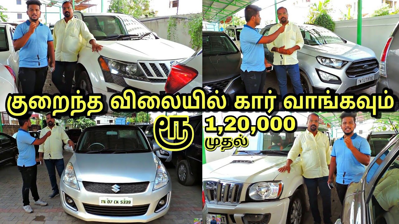 USED CARS FOR SALE IN CHENNAI | XUV 500 | INNOVA | SecondHand Cars In TamilNadu | 5z Vlogs
