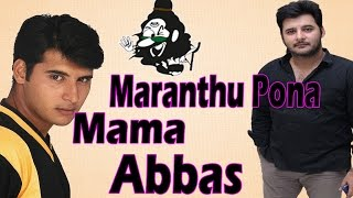 Maranthu Pona Mama's - Abbas | Hara Hara Mahadevaki | Actors Troll | Trending now in India