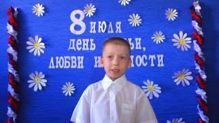 15 Даниял Хайдаров МБДОУ г АстраханиДетский сад 68Морячок