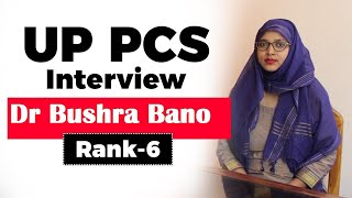 UP PCS Topper Interview Dr Bushra Bano Rank 6, Strategy, Books, Mistake to avoid, Syllabus, Tips