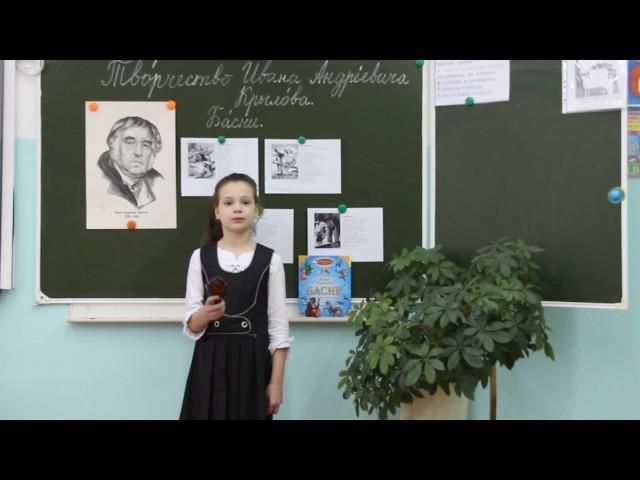 Изображение предпросмотра прочтения – МилаДоличенко читает произведение «Зеркало и обезьяна» И.А.Крылова