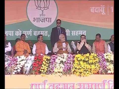 PM Shri Narendra Modi addresse public meeting in Budaun, Uttar Pradesh : 11.02.2017