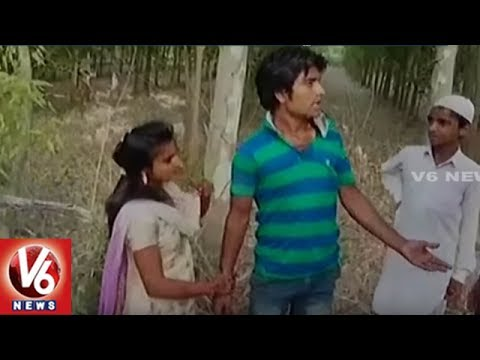 Mother And Daughter Harassed By Eve Teasers In Uttar Pradesh   V6 News
