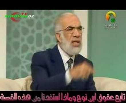 صفوة الصفوة تابع عقوق ابن نوح  عليه (س) المستفاد القصة جزء6 thumbnail
