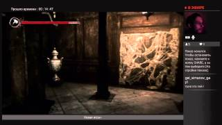 The Evil Within: The Executioner DLC часть10 новая игра+
