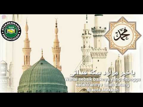 Sholawat Maulid Nabi