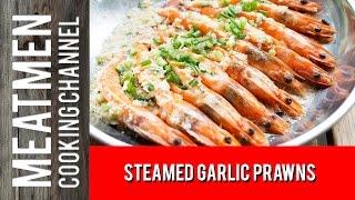Steamed Garlic Prawns - 蒜茸蒸虾