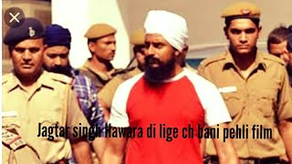 Jagtar singh hawara full movie . TV valya ne dikhon to mana kar dita .