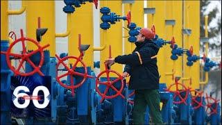 На Украине готовятся к газовой войне с Россией. 60 минут от 15.07.19