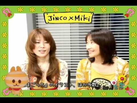 JINCO×MIKI デコリョーシカ制作者より動画メッセージ♪