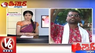 Bithiri Sathi Funny Conversation with Savitri - Sathi about Jana Sena Party - Teenmaar News