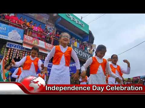 Chamba UK Celebrates Independence Day