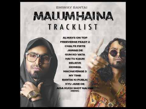 EMIWAY - MALUM HAI NA (DEBUT ALBUM TRACK LIST)