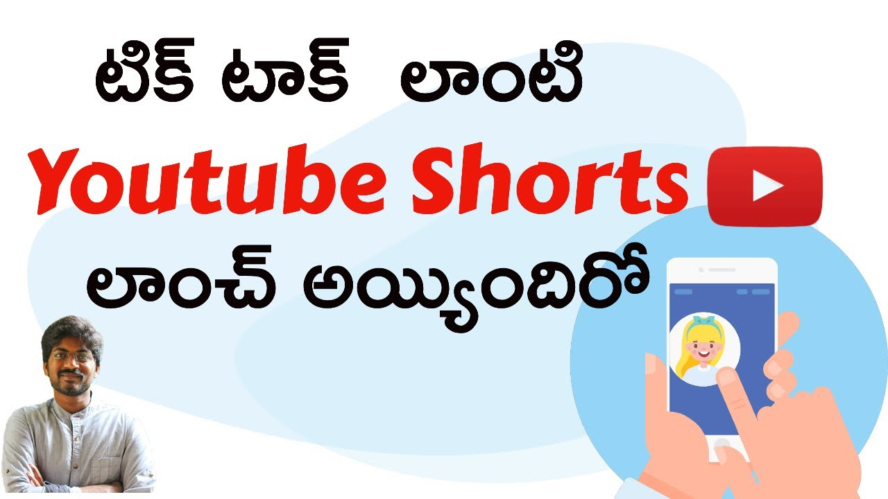Youtube Shorts Launched India| Monetization & Watch Time Details in Telugu|Digital Marketing Updates