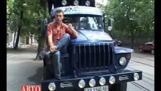 Сучков Андрей, автозвук, самый громкий грузовик Урал