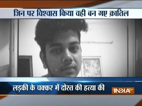 Delhi: Class 11 boy killed by 3 friends over love affair