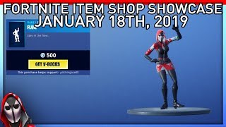 *NEW* Flux Dance! January 18th New Skins || Daily Fortnite Item Shop