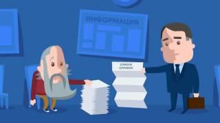 Как оформить загранпаспорт через госуслуги